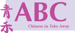 ABC Chinese Takeaway